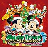 ディズニーミュージックタウン~クリスマス・パーティー