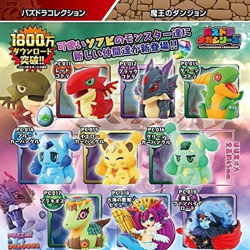 パズドラメガシリーズ パズル&ドラゴンズ(パズドラ) パズドラコレクション 魔王のダンジョン 1BOX(10パック入り)