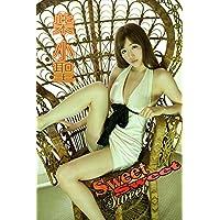 柴小聖 Sweet Sweet Sweet【image.tvデジタル写真集】