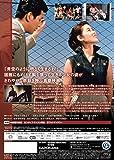 青空娘 [DVD] 画像