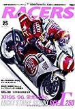 RACERS, Vol.25, RGV‐Γ250  (サンエイムック)