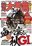 笠倉出版社 (著)新品: ¥ 691