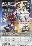 重甲ビーファイター VOL.1 [DVD] 画像