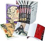 jBOOKS NARUTO─ナルト─ 秘伝・真伝シリーズ 9冊セット (JUMP jBOOKS)