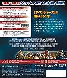 アイアンマン3 MovieNEX [ブルーレイ+DVD+デジタルコピー+MovieNEXワールド] [Blu-ray] 画像
