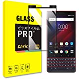 Blackberry Key2 ガラスフイルム 3Dタイプ液晶保護ガラス BlackBerry Key2 フィルム 保護フィルム 液晶保護フィルム ケース 3D熱彎技術 硬度9H 指紋防止 飛散防止 高透過率 高応答性 貼り付け簡単 (KEY 2 対