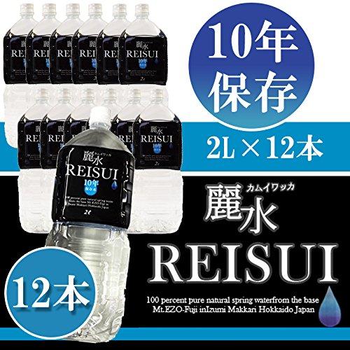 【10年保存水】ミネラルウォーター「カムイワッカ麗水2L×12本セット」