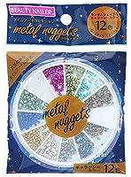 ビューティーネイラー METAL NUGGETS メタルナゲッツ GUTS-1