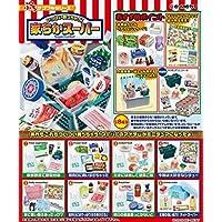 ぷちサンプル いっぱい買っちゃう! 家ちかスーパー BOX商品 1BOX=8個入り、全8種類