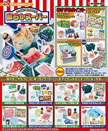 Details about Re-ment Japanese Supermarket 1 Box 8 pcs Japan