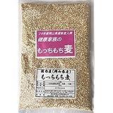 29年産岡山県産もっちもち大麦 900g