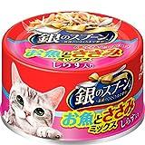 銀のスプーン 缶 お魚とささみミックス しらす入り 70g×48缶