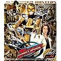 スーパー戦隊シリーズ 特命戦隊ゴーバスターズ VOL.4【Blu-ray】