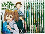 パーツのぱ コミック 全10巻完結セット (電撃コミックスEX)