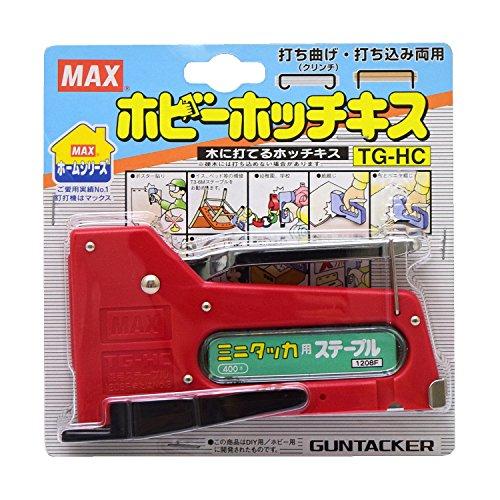マックス(MAX) ミニタッカ TG-HC