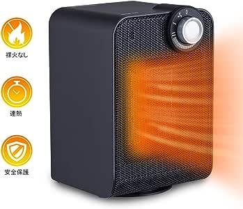 OPOLARファンヒーター セラミックヒーター 速暖 暖房器具 小型 軽量 首振り3段階切替 過熱保護 転倒防止 日本語取扱説明書付き (ブラック)