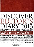 DISCOVER EDITER'S DIARY 2013