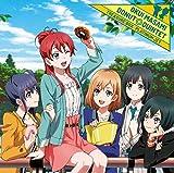 宝箱—TREASURE BOX—/プラチナジェット(TVアニメ『SHIROBAKO』新オープニング/エンディングテーマ)(通常盤)