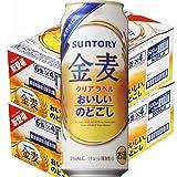 サントリー金麦クリアラベル500ml缶2ケース(48本入)