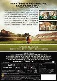 マシュー・マコノヒー マーシャルの奇跡 特別版 [DVD] 画像