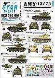スターデカール 35-C1007 1/35 AMX-13/75 フランス 冷戦期・スエズ動乱1956