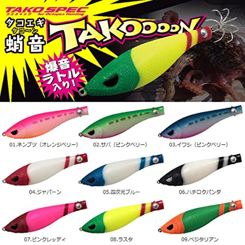変位分注するウサギカンジ 蛸音 ダブルフック 3.0寸 ベジタリアン