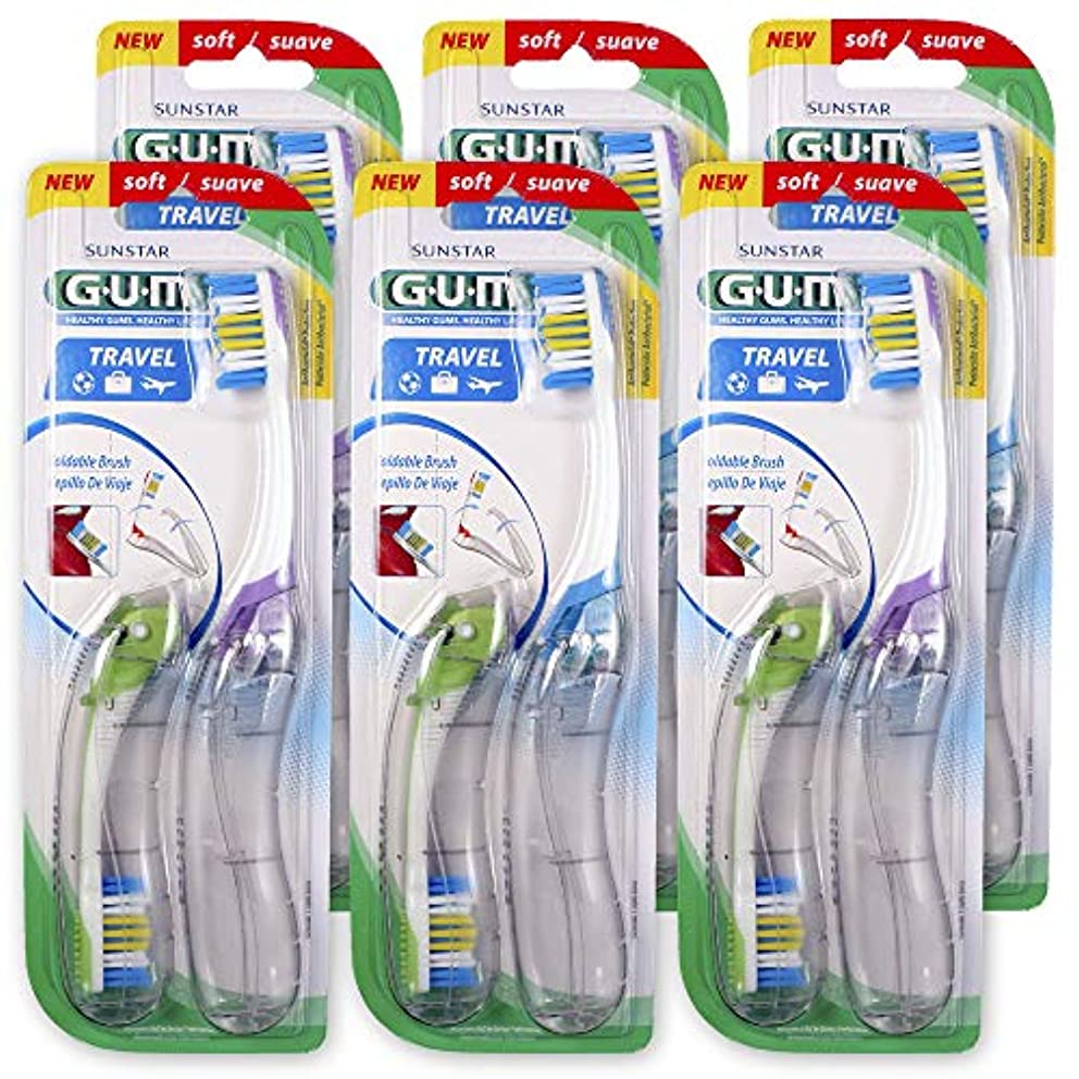 バトル時系列回転させるGUM (ガム) 折りたたみ式 トラベル用柔らか歯ブラシ 3つ折りタイプ 舌クリーナー付き ポケット、バッグ、スーツケース、ポーチに簡単に収納できる旅行用携帯サイズ (12本セット)