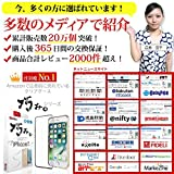 【 iPhone X ケース ~ 薄くて軽い 】 iPhoneX ケース iPhone X カバー