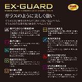 HAKUBA デジタルカメラ液晶保護フィルム EX-GUARD Nikon D5600/D5500専用 EXGF-ND5600 画像