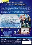 ディズニー・ショートフィルム・コレクション [DVD] 画像