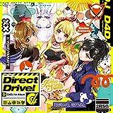 【メーカー特典あり】D4DJ 1st Album 「Direct Drive!」 (D4DJ特製実写ブロマイド4枚セット[ランダム]付)