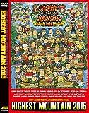 MIGHTY JAM ROCK presents JAPANESE REGGAE FESTA IN OSAKA HIGHEST MOUNTAIN 2015 [DVD]