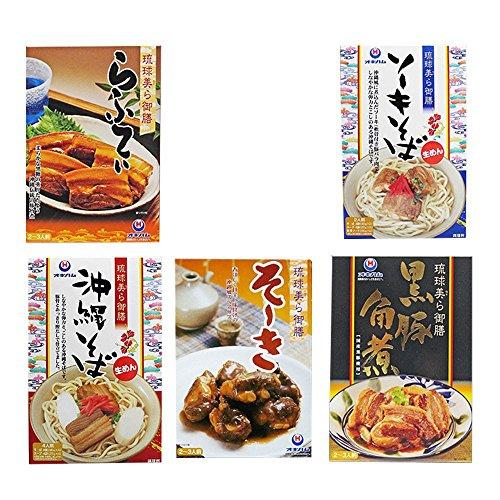 旨いもんハンター オリジナル 琉球美ら御膳 5種セット オキハム 人気の沖縄料理詰め合わせ 豚肉料理やミミガーなど沖縄土産にもおすすめのセット