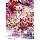 FLESH & BLOOD 21 (キャラ文庫)