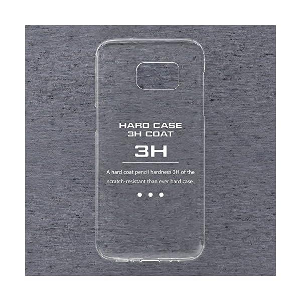 レイ・アウト Galaxy S7 edge ケ...の紹介画像4