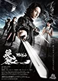 絶狼(ZERO)-DRAGON BLOOD- Blu-ray BOX
