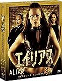 エイリアス シーズン2 コンパクトBOX[DVD]
