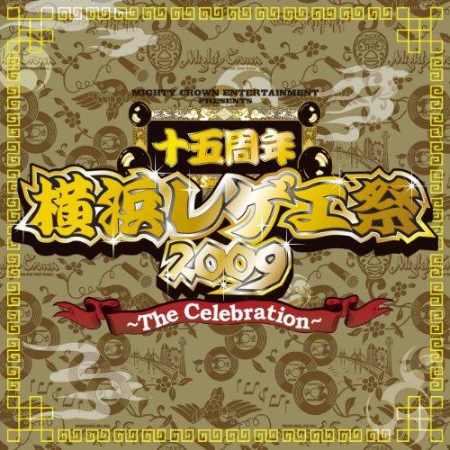 Theme Of Yokohama Reggae Sai 2...