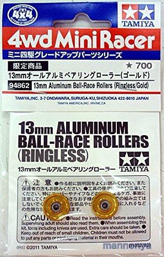 ミニ四駆ステーション限定 13mmオールアルミベアリングローラー ゴールド