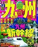 るるぶ九州'12~'13 (国内シリーズ) 画像
