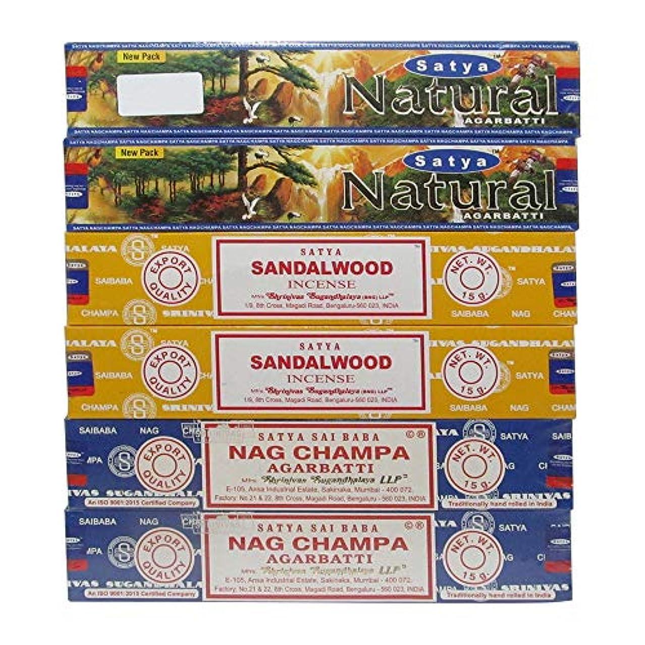 くしゃみ保証金自慢Satya ナチュラル、サンダルウッド&ナグチャンパお香スティック バラエティパック 6箱 各15グラム 最高のエアロマティックな自然の香り 祈り、瞑想、ヨガ、リラックスピーズ、ポジティビティヒーリングに最適