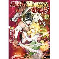 Amazon.co.jp: 藤沢 あき: 本