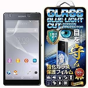 【RISE】【ブルーライトカットガラス】Sony Xperia ZL2 au SOL25 強化ガラス保護フィルム 国産旭ガラス採用 ブルーライト90%カット 極薄0.33mガラス 表面硬度9H 2.5Dラウンドエッジ 指紋軽減 防汚コーティング ブルーライトカットガラス