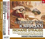 カラヤン/リヒャルト・シュトラウス :交響詩「ツァラトゥストラはかく語りき」/他 (NAGAOKA CLASSIC CD)