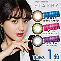 STARRY スターリー 1日使い捨てカラコン 10枚入り 《EARTH》 【BC】8.6 【DIA】14.0 (PWR, -1.75)