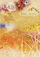 Mile Stone(在庫あり。)