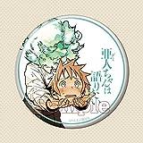 亜人ちゃんは語りたい トレーディング 缶バッジ 単品  コミックイラスト 2