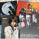KAT-TUN  亀梨和也 神の雫フォトブック+パンフレット3冊 4点セット