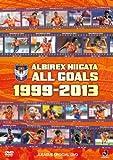 アルビレックス新潟 ALLGOALS 1999-2013 [DVD]