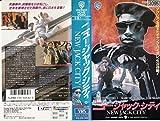 ニュー・ジャック・シティ【字幕版】 [VHS]
